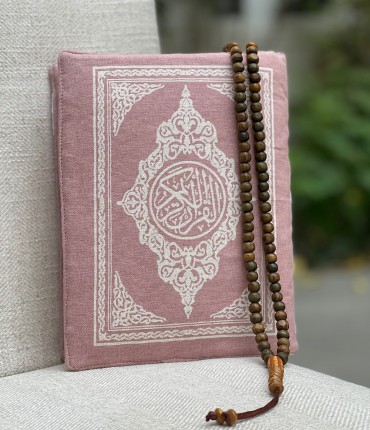 QURAN COVER - BABY PINK