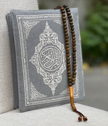 QURAN COVER - GRAY