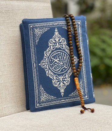 QURAN COVER - NAVY