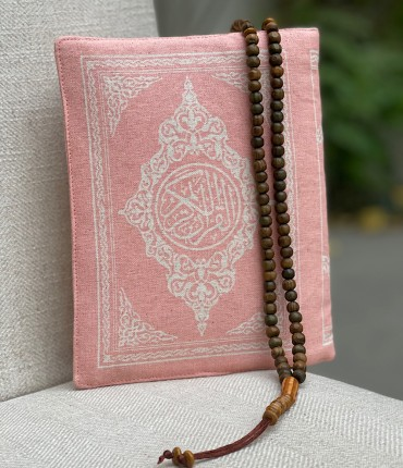 QURAN COVER - LIGHT PINK